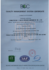 iso9000:2000证书(英文)